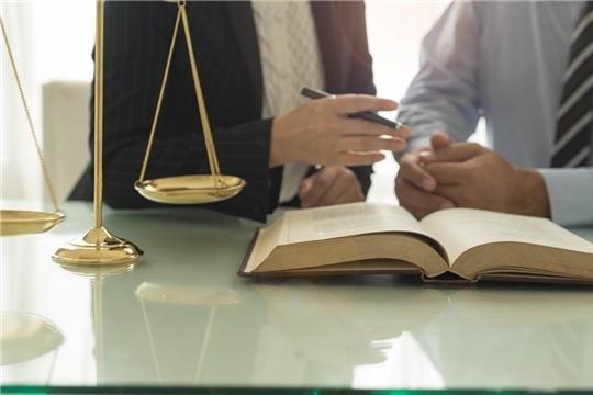 9 января – День приема граждан по оказанию бесплатной юридической помощи
