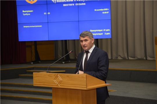 Олег Николаев принял участие в работе сессии Государственного Совета Чувашской Республики