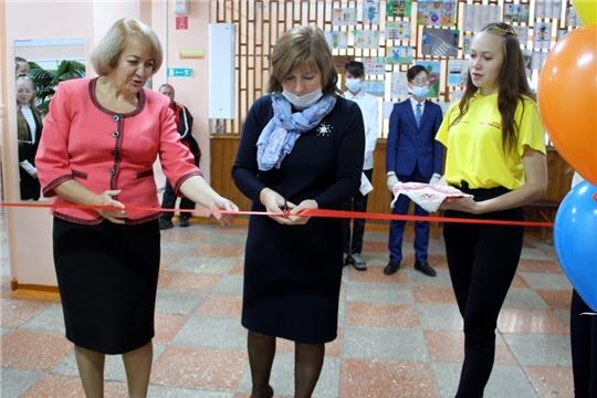 В Калайкасинской школе открылся третий по счету в районе Центр образования гуманитарного и цифрового профилей «Точка роста»