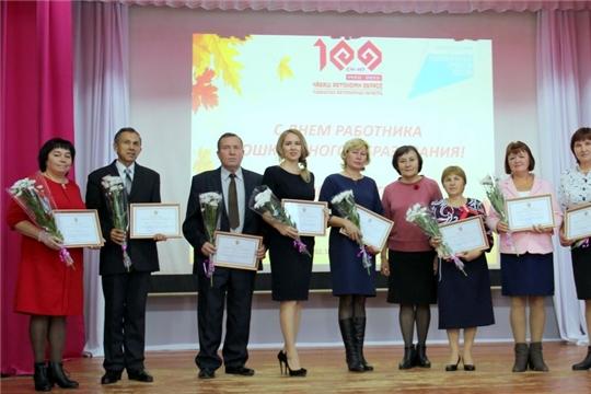 Учителя и работники дошкольного образования  Моргаушского района отметили свой профессиональный праздник