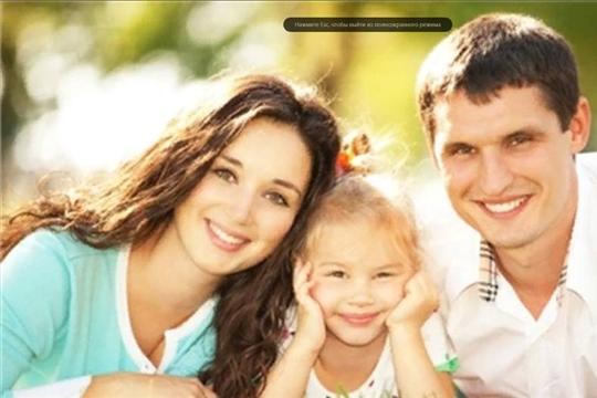 """Проект """"Вместе навсегда - высшая цель семейной жизни"""""""