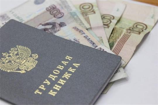 На социальные выплаты безработным гражданам Чувашии выделено более 227 млн рублей