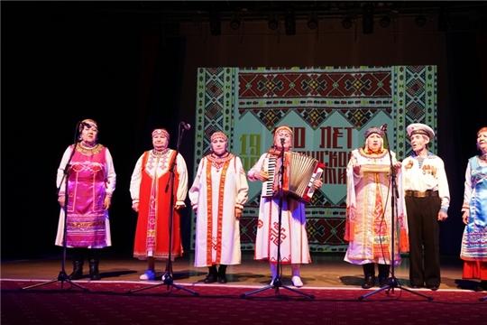 В ДК «Салют» состоялся праздничный концерт, посвященный 100-летию образования Чувашской автономной области