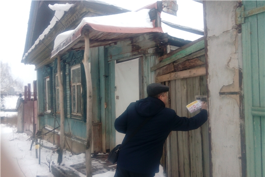 В частном секторе Московского района г. Чебоксары провели рейд по пожарной безопасности