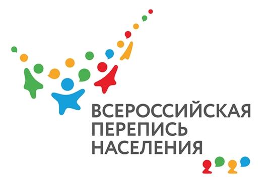 Всероссийская перепись населения-2020: объявлен конкурс на создание талисмана