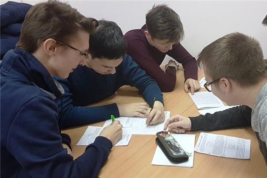 В ЧГУ им. И.Н. Ульянова проходит интеллектуальный турнир «Битва лицеев»