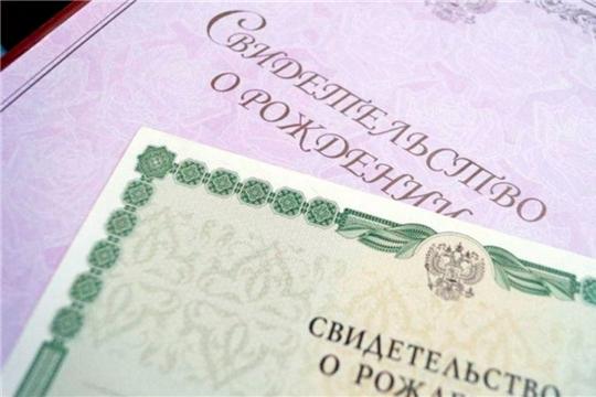 С 1 января вступили в силу изменения в назначении ежемесячной выплаты в связи с рождением (усыновлением) первого ребенка