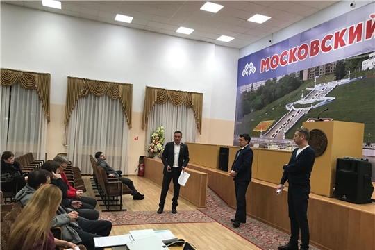 В администрации Московского района г. Чебоксары состоялась конференция жителей микрорайона «Радужный»