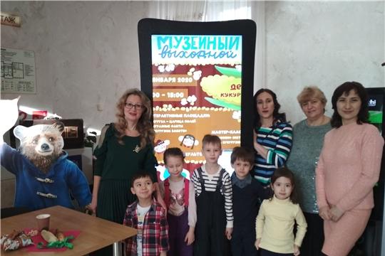 В детском саду № 52 г. Чебоксары работает «Клуб выходного дня»