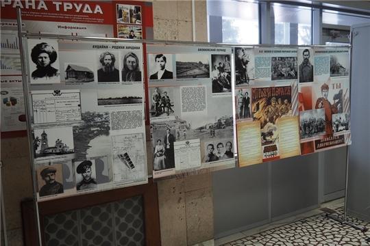 В одном из градообразующих предприятий столицы открылась экспозиция, посвященная дню рождения начдива Василия Чапаева