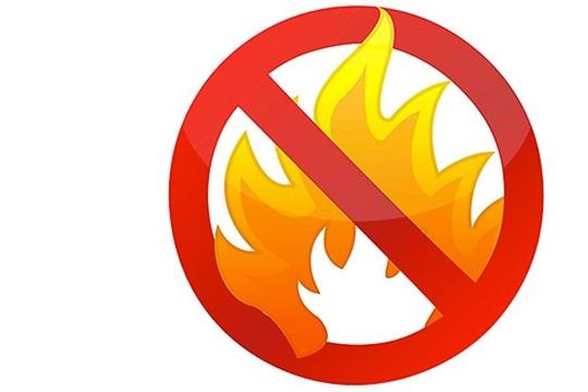 Будьте внимательны, соблюдайте элементарные правила пожарной безопасности!