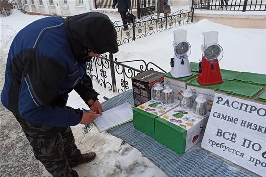 Наводим порядок на городских улицах: в Московском районе г. Чебоксары выявлены факты нелегальной торговли