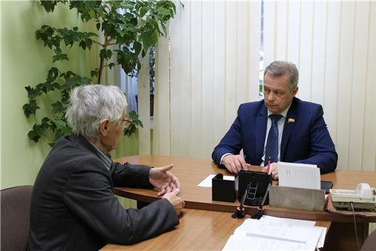 Депутат Госсовета Чувашии Андрей Александров провел прием граждан по личным вопросам