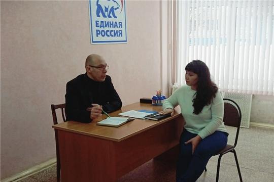 Депутат ЧГСД Сергей Лебедев провел прием граждан по личным вопросам