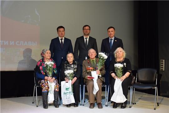 В Театре юного зрителя им. М. Сеспеля чествовали ветеранов Великой Отечественной войны