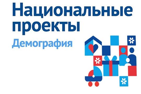 Нацпроект «Демография»: в Московском районе г. Чебоксары зарегистрирован 500-ый новорожденный