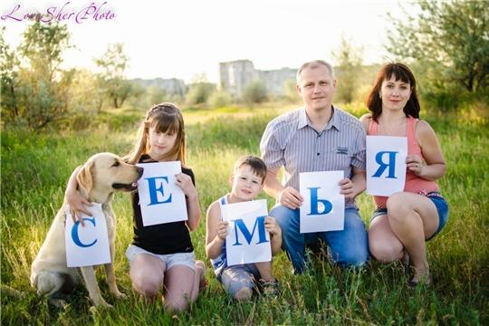 Дополнительные выплаты на детей до трех лет получили более 15 тысяч чебоксарских семей