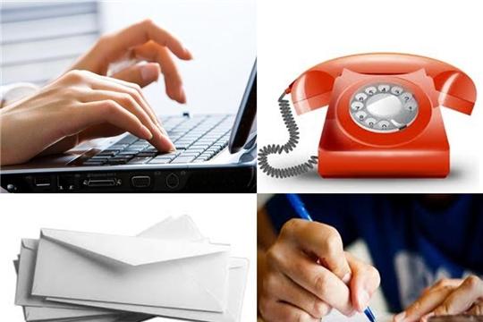 Обращения граждан по жилищным вопросам поступают через электронные средства связи