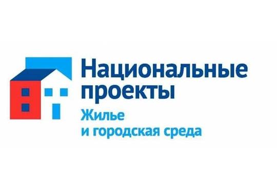 Завершен прием заявлений на участие в мероприятии по обеспечению жильем молодых семей на 2021 год