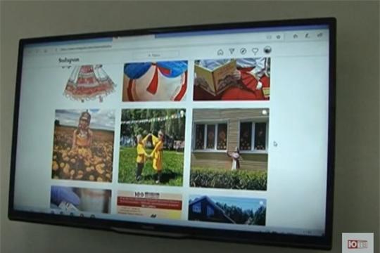 Подведение итогов онлайн-конкурса «Перле – Вместе» в Московском районе города Чебоксары