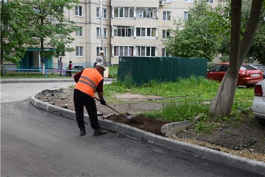 Чебоксарский общественный контроль проверяет ход ремонтных работ на дворовых территориях