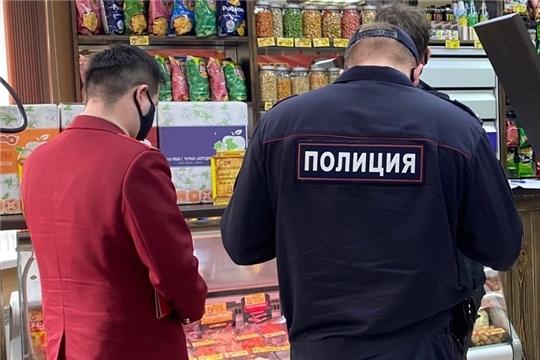 В Чебоксарах проверили предприятия сферы потребительского рынка на предмет соблюдения республиканского указа