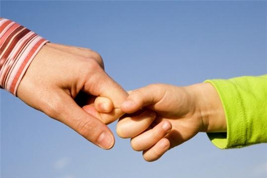 Предусмотрено единовременное пособие при передаче ребенка на воспитание в семью