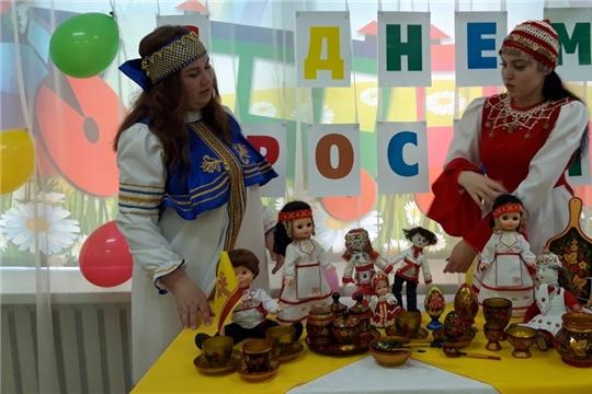 В дошкольных образовательных учреждениях проходят онлайн-встречи «Мы – дети России»