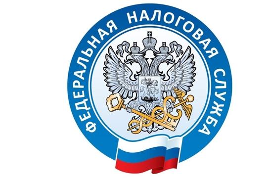 ИФНС России по г. Чебоксары возобновляет личный прием налогоплательщиков