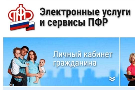 Заявление на получение выплат на детей в размере 5 и 10 тысяч рублей можно оформить в ближайшем МФЦ
