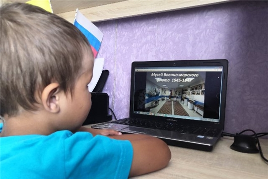 Чебоксарские дошкольники побывали в режиме онлайн в международном детском центре «Артек»