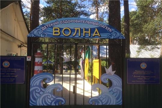 Межведомственная комиссия проверила детский лагерь «Волна» на предмет готовности к летней оздоровительной кампании