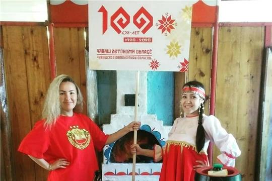 Женсовет чебоксарского предприятия провел День национальной кухни