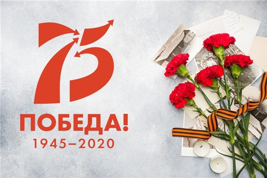 В городе Чебоксары 2507 ветеранов войны получили выплаты к юбилею Победы
