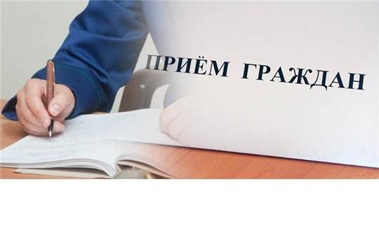 30 июня жители столицы могут обратиться в прокуратуру города Чебоксары