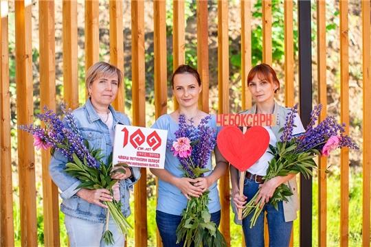 На чебоксарском предприятии среди цехов прошел конкурс на лучшее фотопоздравление с 100-летием образования Чувашской автономии