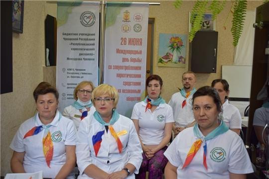 В Чебоксарах прошли онлайн-мероприятия антинаркотической направленности