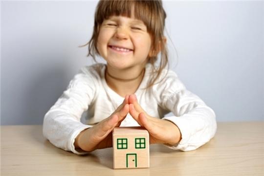 Необходимо разрешение органа опеки попечительства при совершении любых сделок с имуществом несовершеннолетних