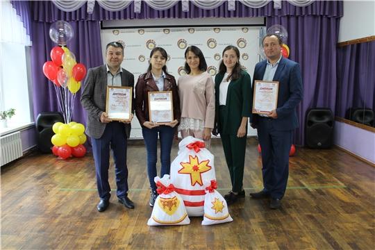 В столице Чувашии чествовали победителей онлайн-эстафеты «Хоровод дружбы»