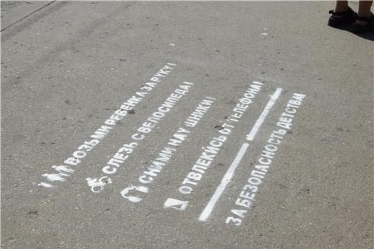 В период летних каникул напоминаем о правилах дорожного движения