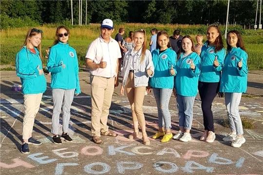 Ко Дню города Чебоксары на стадионе «Волга» провели стрит-арт «Я рисую мелом»