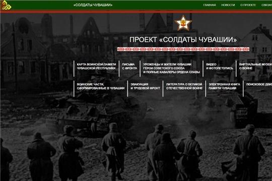 В Год памяти и славы студенты создают электронную базу данных о земляках, участвовавших в боевых действиях