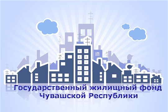 Начинается перерегистрация списков граждан, нуждающихся в жилых помещениях