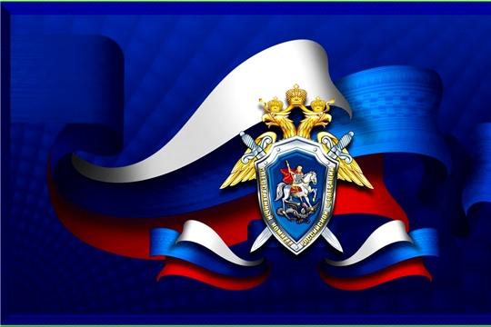 В следственном отделе по Московскому району г. Чебоксары подведены итоги деятельности за первое полугодие
