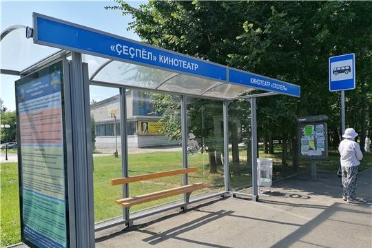 В Чебоксарах остановку общественного транспорта переименуют в «Театр юного зрителя им. М. Сеспеля»