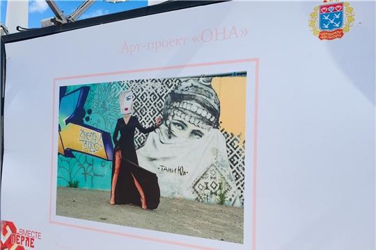 """В чебоксарском парке """"Амазония"""" открылась выставка фотокартин"""