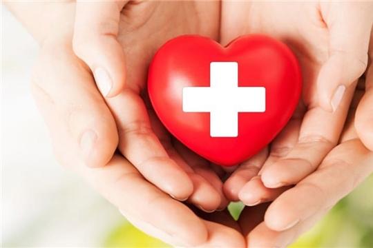 19 сентября в Чебоксарах пройдет «Рабочая суббота донора»