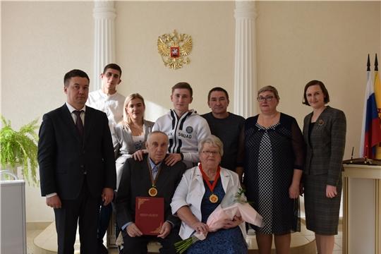 В администрации Московского района г. Чебоксары чествовали «золотых» юбиляров
