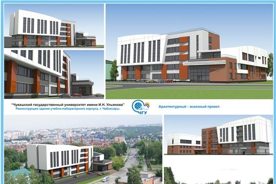 На территории учебного кампуса ЧГУ им. И.Н. Ульянова планируют построить Центр индустриальных инноваций «Син-Энергия»