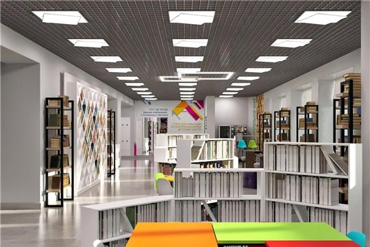 Началась модернизация библиотек: капитальный ремонт в библиотеке имени Валентины Чаплиной